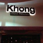 Foto de Khong River House