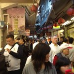Crowds at Jiufen old streets