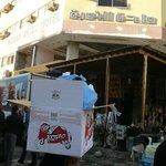 Photo of Nubian Oasis Hotel