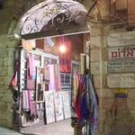 The gate in Jaffa st. 21 leading to the restaurant