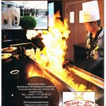wang-su teppanyaki