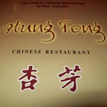Hung Fong Menu Cover
