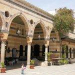 damasco (Palacio Azem)