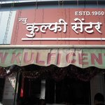 Foto de New Kulfi Centre