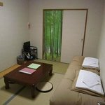 Ensuite Japanese Room