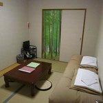 Ensuite Japanese Room