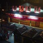 Foto de Hong Kong International Restaurant