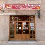 Photo of El Reventaero