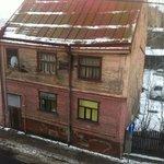 Пугающий вид из окна)