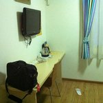 Basic room facilities