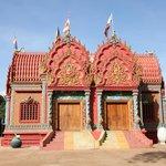 Wat Hanchey