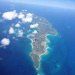 Aerial Anguilla