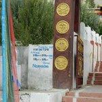Monastery Gate 1