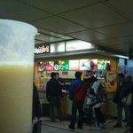 阪神梅田駅の東側改札出てすぐです。