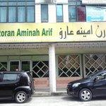 Aminah Arif restaurant