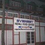 everest nepali food centre