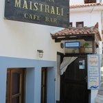 Entrance From Glossa Main Street
