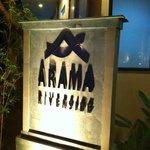 Arama Riverside
