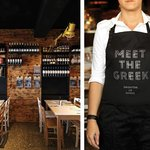 Kamari Greek Taverna Cafe