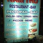 Nam Tho Restaurant Foto