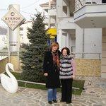Фото с хозяйкой отеля на память
