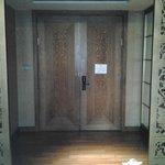 Aranda Suite Eingang
