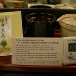 Tea making facility