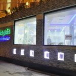 Royal Penguin Boutique Hotel Foto