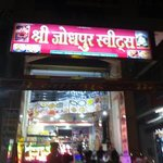 must try badam milk available in winters n carrot sweet in this shop which is opposite to Mapple