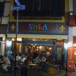 NOLA Exterior (not in January)