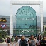 Полигон - торговый центр