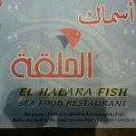 Photo of El Halaka