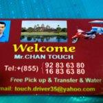Contact Mr. Small for a good tuktuk/car tour!