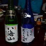 Sake enfriado en hielo ofrecido en el local.