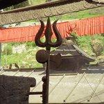 trident of Shiva
