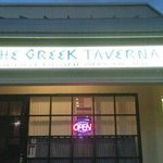 The Greek Taverna - Mediterranean Cuisine