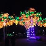 Lantern arch