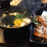 salmon and udon soup