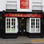 Jinling Noodle Bar