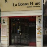 La Bonne Heure on San Domingos Street