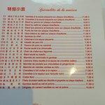 page de menu avec le liseron d'eau