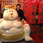 Foto de Katiga Japanse Food Shop