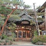 Photo of Kokurakukan Togura Hotel