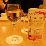 長野シャルドネ1,300円