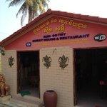 Wunderschönes Gästehaus etwas ausserhalb von Siem Reap. Absolut zu empfehlen!!!