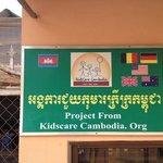 Kidscare Cambodia