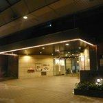 Kurume Washington Hotel Plaza Foto