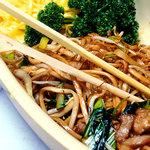 Cantonese cuisine.