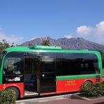 Sakurajima Island View Foto