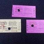 Downpatrick - Traintickets